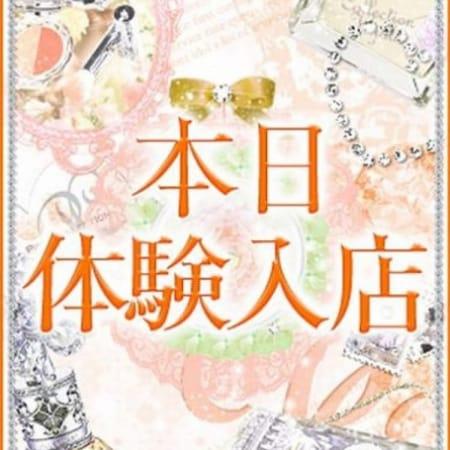 リリカ【新人】【超セクシー×激エロ娘】 | ピンクコレクション京都(河原町・木屋町(洛中))