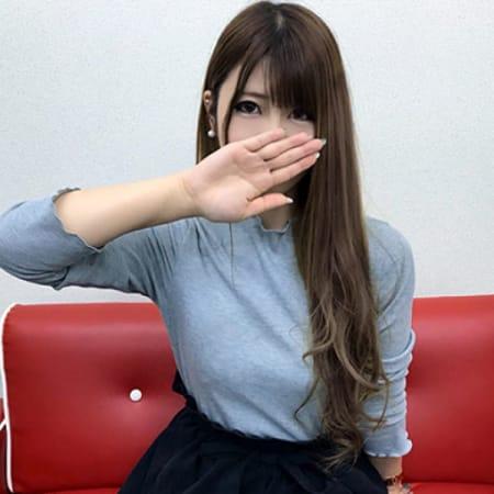 ミリア【新人】
