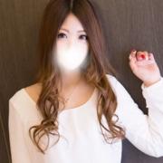 「お試し&還元イベントで2000円OFF」04/09(月) 13:02 | リトルキャンパスのお得なニュース