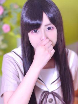 りこたん|京都デリヘル女学院で評判の女の子