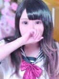 とうりん|京都デリヘル女学院でおすすめの女の子