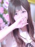 あおたん 京都デリヘル女学院でおすすめの女の子