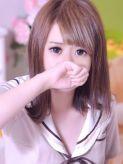 わかたん|京都デリヘル女学院でおすすめの女の子