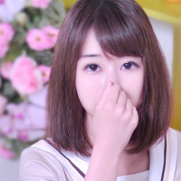 ろなぴよ|京都デリヘル女学院 - 祇園・清水派遣型風俗
