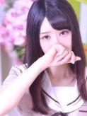 もかちん|京都デリヘル女学院でおすすめの女の子