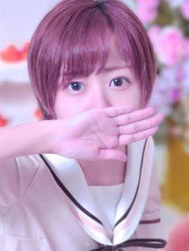 かよたん|京都デリヘル女学院で評判の女の子