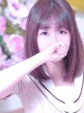いちごっち|京都デリヘル女学院でおすすめの女の子