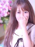 ななちん 京都デリヘル女学院でおすすめの女の子