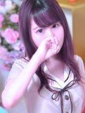 めいたん|京都デリヘル女学院でおすすめの女の子