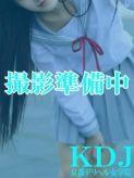 ひいろん|京都デリヘル女学院でおすすめの女の子
