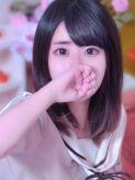 かえたん|京都デリヘル女学院でおすすめの女の子