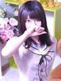 まなちん 京都デリヘル女学院でおすすめの女の子