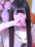 さらたん|京都デリヘル女学院でおすすめの女の子