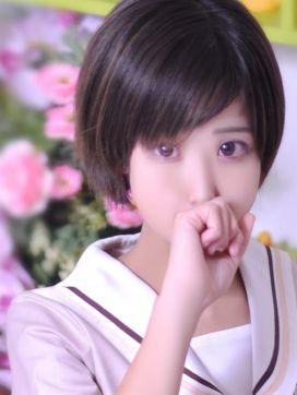 きらりん|京都デリヘル女学院で評判の女の子