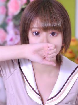 はるな|京都デリヘル女学院で評判の女の子