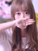 ゆな 京都デリヘル女学院でおすすめの女の子