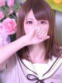 ぷぺる|京都デリヘル女学院でおすすめの女の子