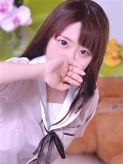 くらら 京都デリヘル女学院でおすすめの女の子