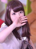 あぐり|京都デリヘル女学院でおすすめの女の子