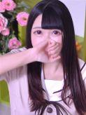 ひとみ|京都デリヘル女学院でおすすめの女の子