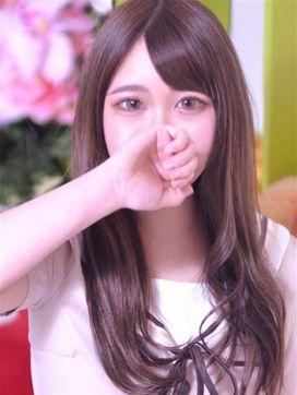 ういか|京都デリヘル女学院で評判の女の子