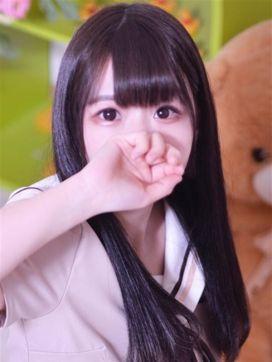 ふわり|京都デリヘル女学院で評判の女の子
