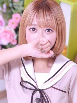 びび|京都デリヘル女学院で評判の女の子