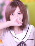 れいや|京都デリヘル女学院でおすすめの女の子