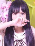 めろ 京都デリヘル女学院でおすすめの女の子