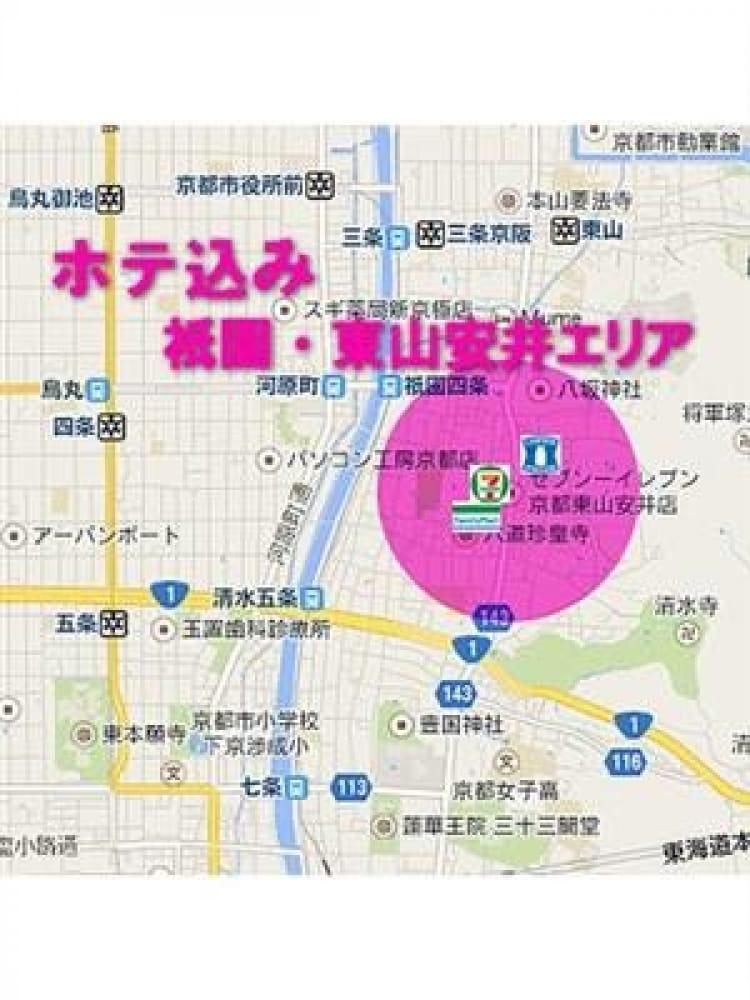 まりんこ(京都デリヘル女学院)のプロフ写真3枚目