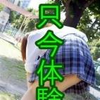 かなぱん|京都デリヘル女学院 - 河原町・木屋町(洛中)風俗