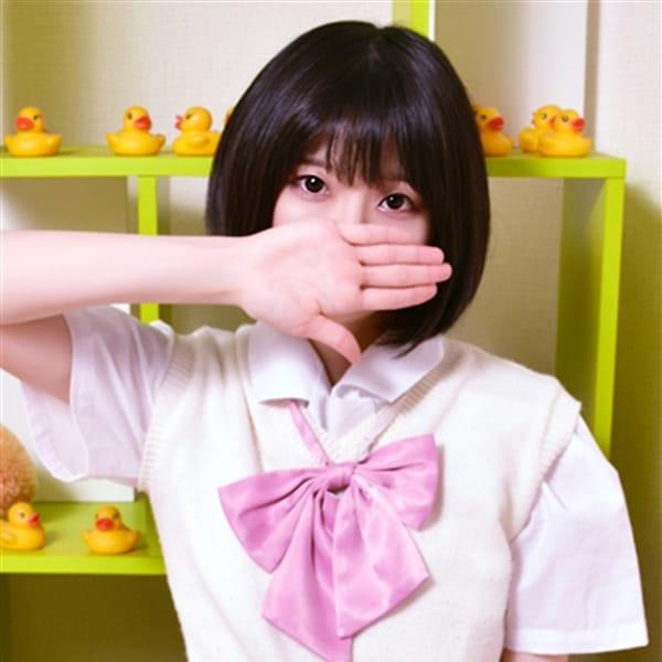 京都デリヘル女学院 - 祇園・清水派遣型風俗