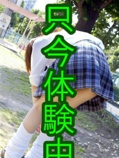ゆりゆり|京都デリヘル女学院 - 祇園・清水風俗