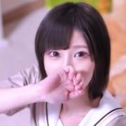 50分6600円!税込み!祇園最安!最上素人!!!|京都デリヘル女学院