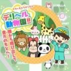 あんな☆☆|デリヘル動物園 - 西船橋風俗