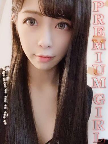 ロビン【PREMIUM】|ラブマシーン広島 - 広島市内風俗