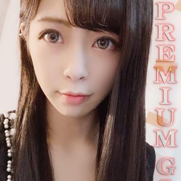 ロビン【PREMIUM】