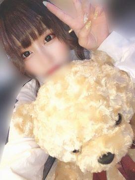 新人らん|ラブマシーン広島で評判の女の子