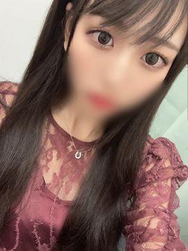 新人せな|ラブマシーン広島で評判の女の子