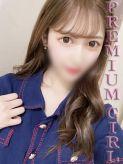 エミナ【PREMIUM】|ラブマシーン広島[ラブマシーングループ]でおすすめの女の子