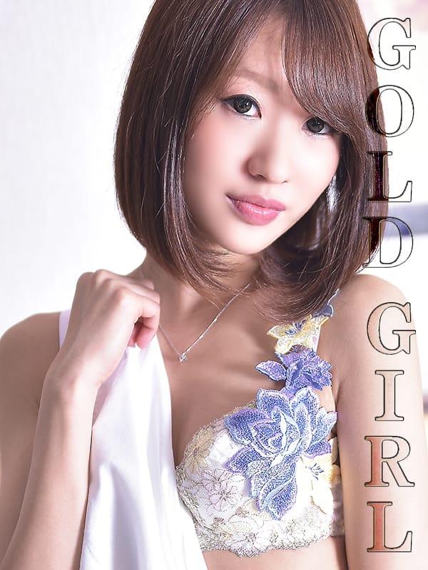 るい【GOLD】