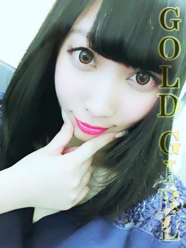 新人るな【GOLD】|ラブマシーン広島 - 広島市内風俗