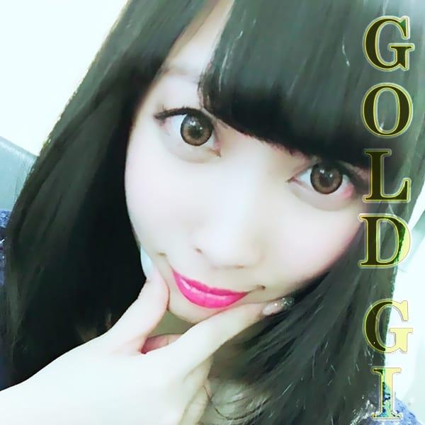 新人るな【GOLD】
