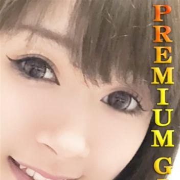 【PREMIUM】メリル | ラブマシーン広島 - 広島市内風俗
