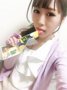 新人くらら【GOLD】   ラブマシーン広島 - 広島市内風俗
