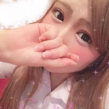 ♡そら♡地元ロリ美女 | PuRE MATion NEO ピュアメーションネオ - 広島市内風俗