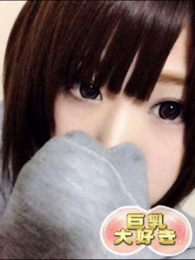 はづき|巨乳大好き - 名古屋風俗