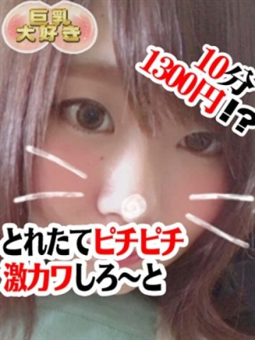 さなえ|巨乳大好き - 名古屋風俗