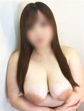 神田~KANDA~|BBW 西川口店で評判の女の子