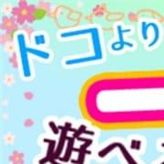 「☆メルマガ特典紹介☆」09/24(火) 10:00 | BBW 西川口店のお得なニュース